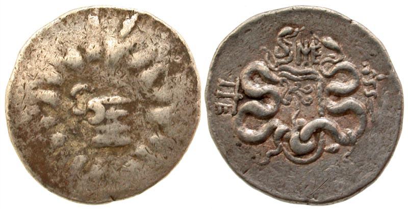Mysia, Pergamon. 123-104 B.C. AR cistophoric tetradrachm. struck 167/6 B.C. Scarce.